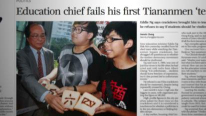 Who is Joshua Wong?